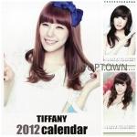 2012-2013-green-desk-calendar-of-girls-generation-snsd-tiffany