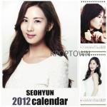 22012-2013-green-desk-calendar-of-girls-generation-snsd-seohyun