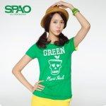 snsd_spao_yoona_go_green_by_kaskusone