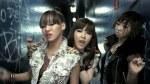 2NE1 - I Don't Care_20121009-16245804
